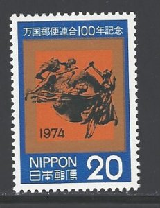Japan Sc # 1184 mint never hinged (RRS)