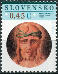 Slovakia. 2015. Easter motifs. Karol Ondreička (1898 – 1961) (MNH OG) Stamp