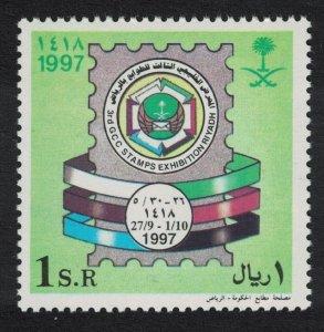Saudi Arabia Stamp Exhibition Riyadh 1v 1997 MNH SG#1931
