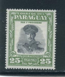 Paraguay 539  MH