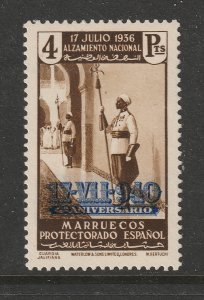 Spanish Morocco a MH 4Pt from the 1940 Anniversary set