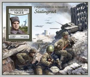 NIGER 2017 SHEET BATTLE OF STALINGRAD WORLD WAR WWII