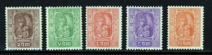 NEPAL 1954 King Tribhuvana Set SG 73 to SG 77 MINT
