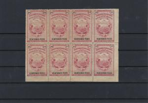 Costa Rica large Revenue stamps Block Good Water mark Ref: R4187