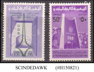 SYRIA / UAR - 1961 8th INTERNARIONAL DAMASCUS FAIR - 2V - MINT NH