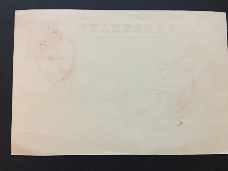 1952 china post card , very rare memorial cancel and stamp, list#59