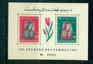 Afghanistan #511a  (1961 Girl Scout  sheet) VFMNH  CV $5.00