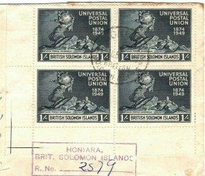 SOLOMON IS. Cover MARGINAL CORNER BLOCK OF FOUR Registered Honiara 1949 MA561