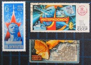 Space, Gagarin, (2619-T)