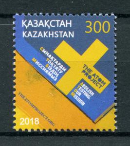 Kazakhstan 2018 MNH ATOM Project Abolish Testing Nuclear Weapons 1v Set Stamps