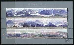 MACAU 2016  MOTHERLAND  SHEET  MINT NEVER HINGED