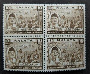 Malaya Independence Day 1957 Merdeka Sailboat Malaysia (stamp blk 4) MNH *clean