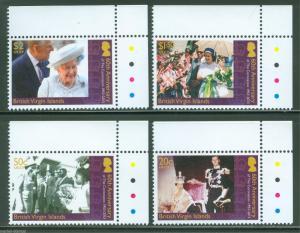 BRITISH VIRGIN ISLANDS  2013 60th CORONATION OF QUEEN ELIZABETH II SET MINT NH