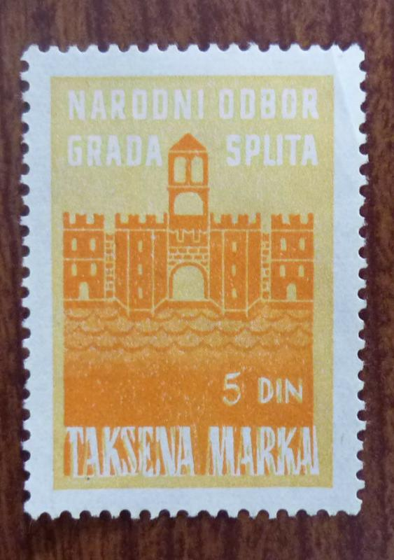 Croatia in Yugoslavia Local Revenue Stamp SPLIT! J11