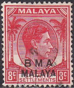 Malaysia BMA 261 Hinged Used 1945 King George VI O/P