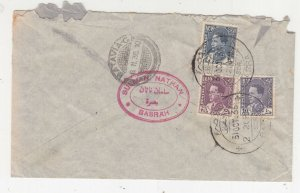 IRAQ, 1936 KLM Airmail cover, Basrah to Neth. East Indies, 2f., 10f. & 25f..