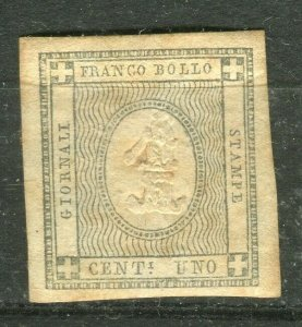 ITALY; SARDINIA 1860s early classic Imperf Newspaper issue Mint unused 1c.