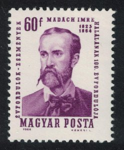 Hungary I. Madach - Author 60fi SG#1979 MI#2022A