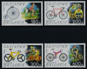 Bulgaria 4079-82 MNH Bicycles