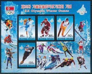 Korea -Turin Olympic Games Sports Sheet (2006)