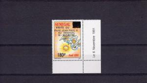Senegal 1992 Pope John Paul II Black Ovpt. (1v) Perforated mnh.vf