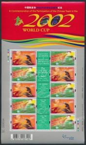 Hong Kong stamp Chinese team in the Football World Cup mini sheet MNH WS220124