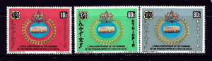 Ethiopia 617-19 MH 1972 set