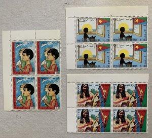 Eritrea 1978 EPLF set in corner blocks!  MNH.  Unpriced in Scott.  Birds