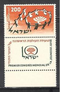Israel 143 tab - mint never hinged