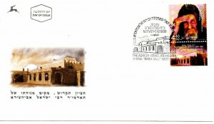 Israel FDC #1384 Tab Single 1999 (9989)