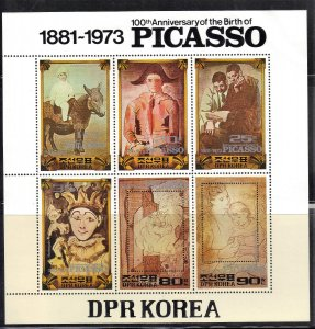 NORTH KOREA SCOTT #2149 A-F 1982 **MNH**  SHEET OF 6  SEE SCAN