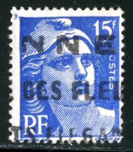 FRANCE #653, USED - 1951 - FRAN039