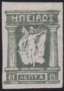 GREECE  An old forgery of a classic stamp..................................69020