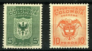 Colombia 1950 Arms Of Bocata SG733/4  cv£20 (2v) Unmounted Mint Stamps