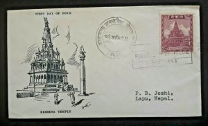 1949 Patan Nepal Krishna Mandir Temple First Day Issue Illustrated Cover
