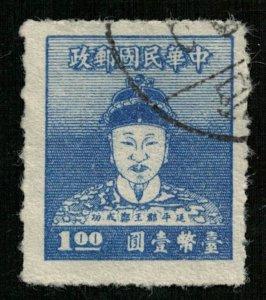 China, (4160-T)