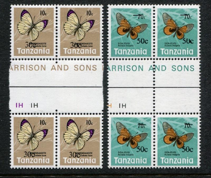 Tanzania 135-136, MNH, Insects  Butterflies, 1979 Gutter pair. x28292