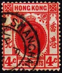 Hong Kong. 1912 4c S.G.120a Fine Used