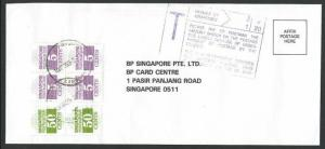 SINGAPORE 1993 taxed cover with postage dues. PASAR PANJANG cds...........10075