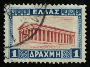 1927 Greece, 1Dr (T-9371)