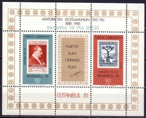 Turkey. 1981. bl20. Stamps on stamps. MNH.