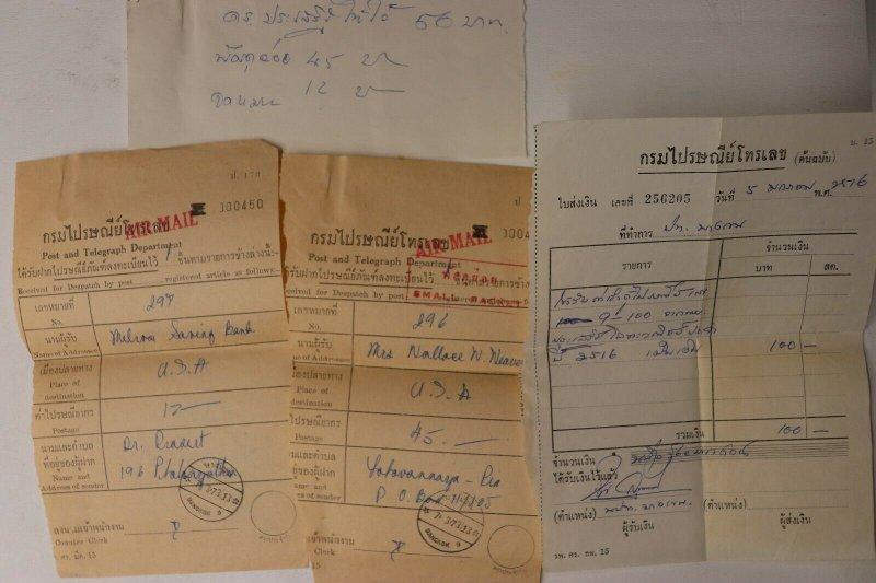 Thailand Postal forms Receipt Post Office Airmail Postage Bangkok 1973 Postmark