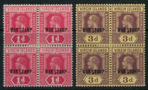 Virgin Islands #MR1-2* Blocks of 4 CV $20.20 War stamps