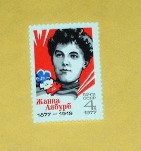 Russia - 4550, MNH, Complete Issue -J. Labourbe. SCV- $0.30