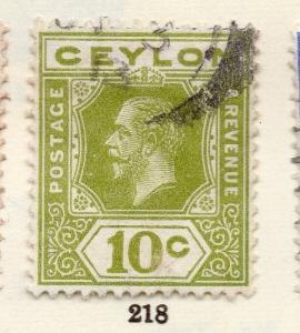 Ceylon 1912 GV Early Issue Fine Used 10c. 258945