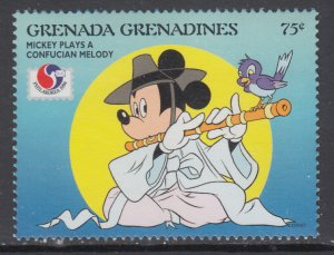 Grenada Grenadines 1383 Disney's MNH VF