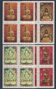 [I926] Mongolia 1993 Art good set in bloc of 4 stamps very fine MNH