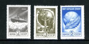 RUSSIA 6016B-6017A MNH SCV $10.25 BIN $6.25