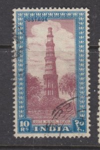 INDIA, 1952 10r. Purple Brown & Blue, used.