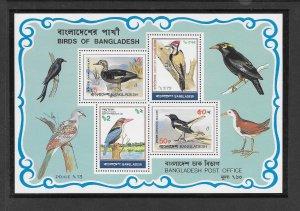 BIRDS - BANGLADESH #224a  MNH